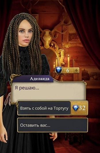 Геймплей