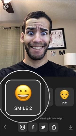 Фильтр Faceapp