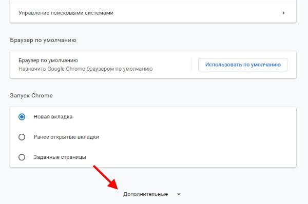 """Опция """"Дополнительно"""""""