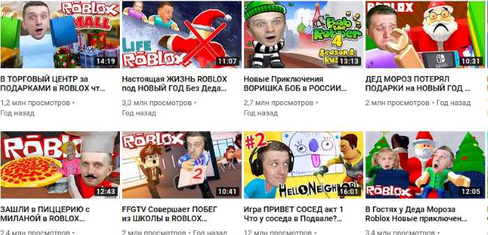 Канал FFGTV