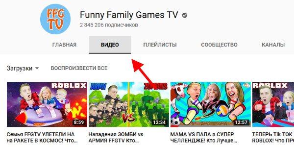 """Кнопка """"Видео"""""""