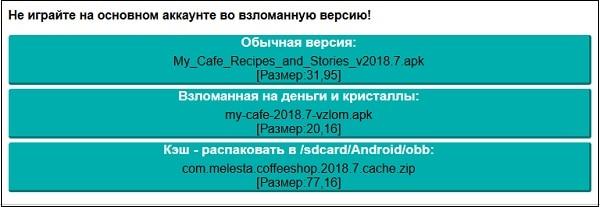 modsok.com