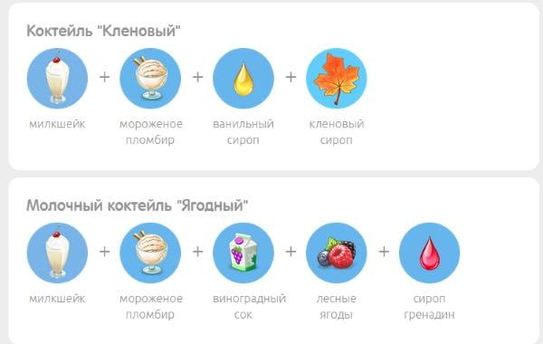"""""""Кленовый"""" и """"Ягодный"""""""