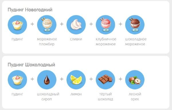 """Пудинг """"Новогодний"""" и """"Шоколадный"""""""