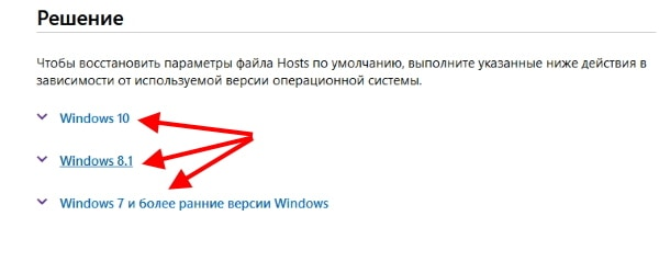Выберите свою версию Windows