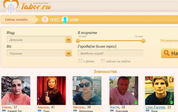 Сайт Tabor.ru