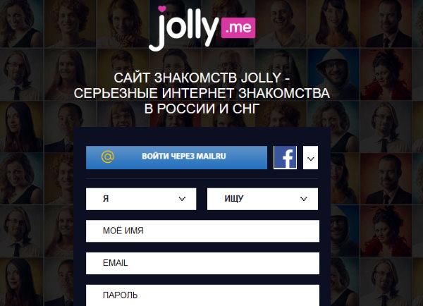 Главная страница Jolly.me