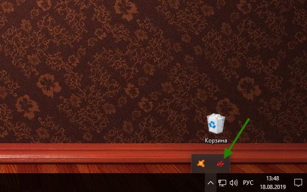 Выберите иконку видеоадаптера AMD