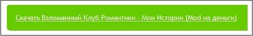 appmod.ru