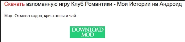 game-tales.ru