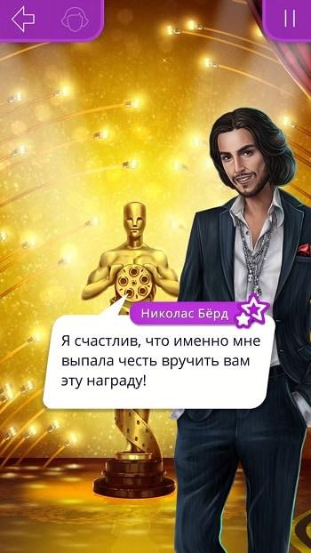 Николай Бёрд Клуб Романтики
