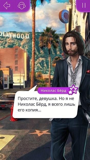Косплеер Николаса Бёрда