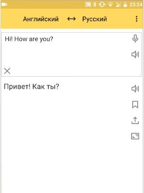 Экран Яндекс Переводчик