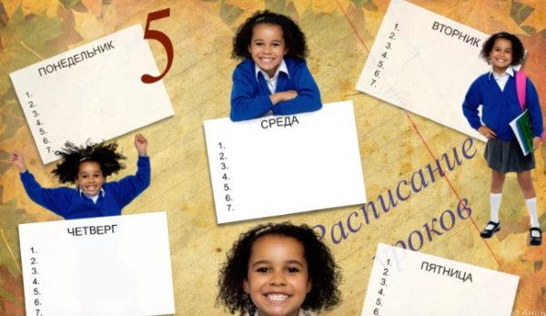 Фотографии ребёнка