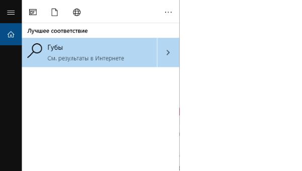 Скриншот поиска файлов в Интернете