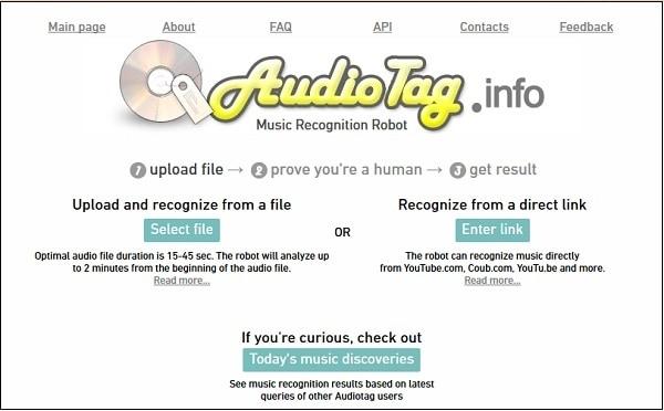 Распознавание музыки на Аудиотаг
