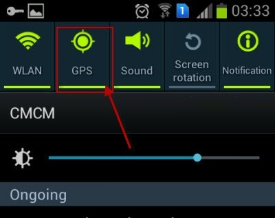 Опция GPS
