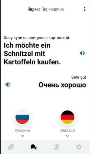 Диалог Яндекс Переводчик