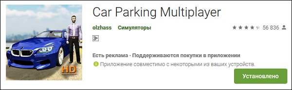 Car Parking Simulator
