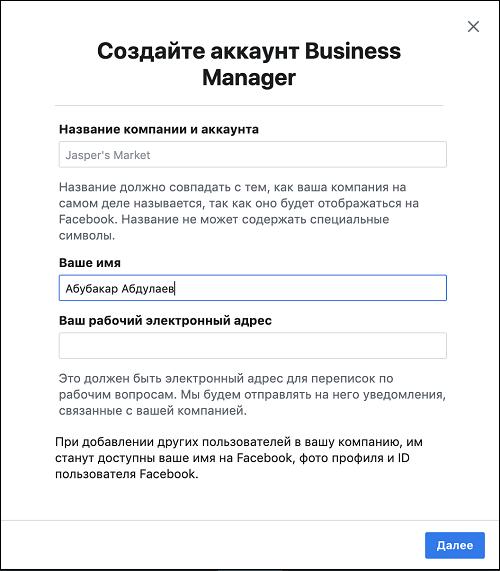 Введите название вашей компании