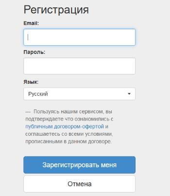 Введите Email