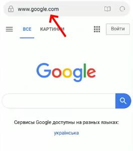 Откройте страницу Google