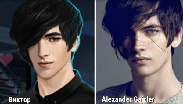 Alexander Gajzler
