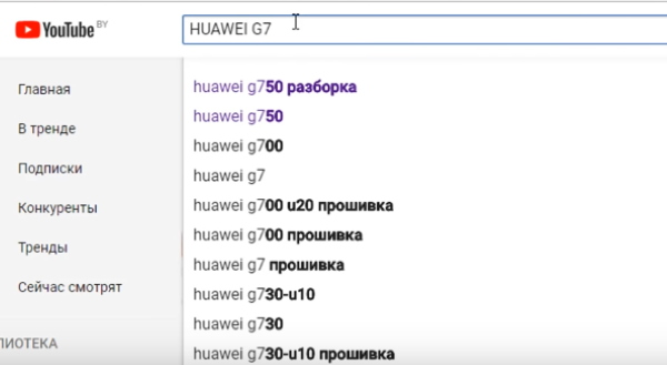 Картинка поиска данных на Youtube