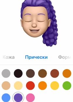 Выберите цвет волос