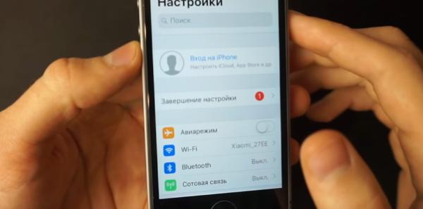 Выход из Apple ID