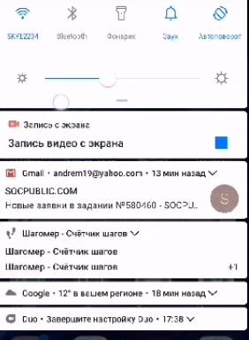 Подключите мобильный интернет