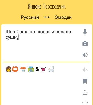 Введите текст для перевода