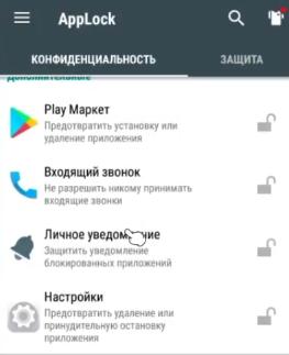 Главное окно приложения