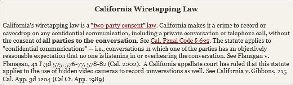 Калифорния запрет записи звонков