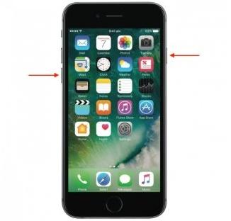 Алгоритм перезагрузки для Айфон 7