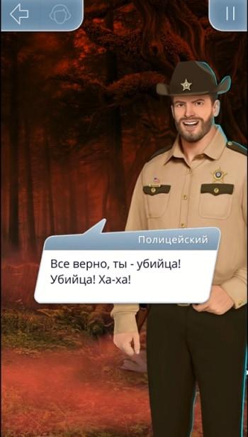 Тени Сентфора Коп
