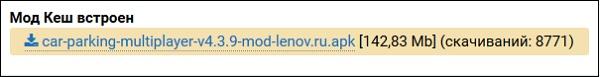 Lenov.ru