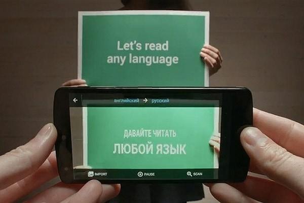Яндекс.Переводчик выполняет перевод с камеры