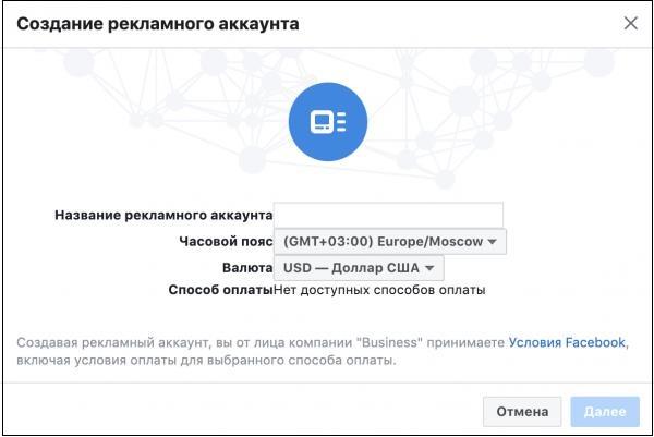 Вместо доллара укажите российский рубль