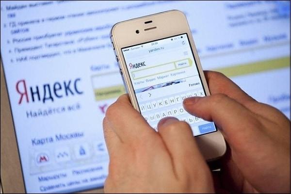 Яндекс.Переводчик может переводить с камеры