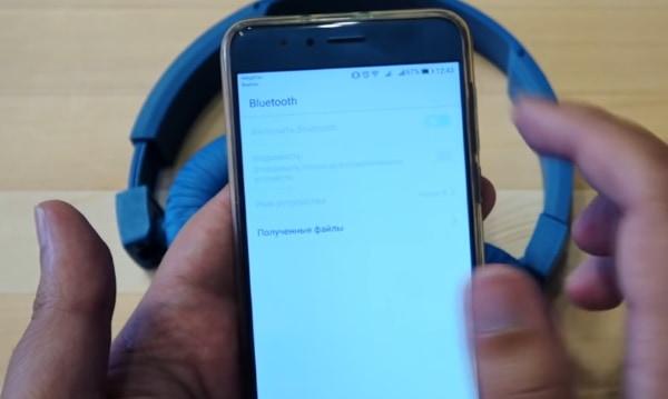 Настройки Bluetooth