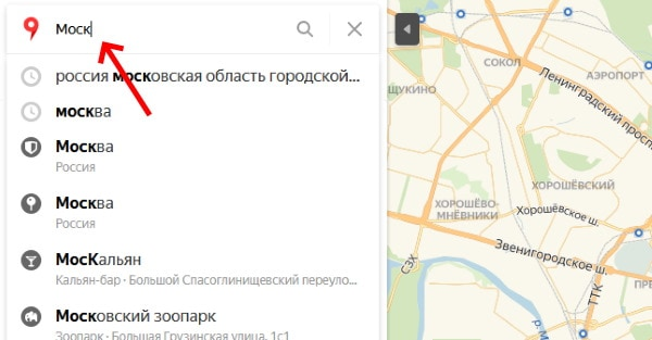 "Введите ""Москва"""