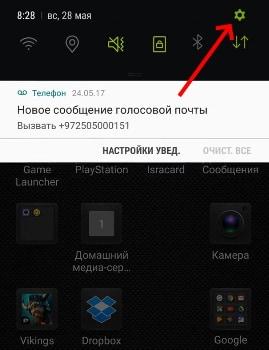 Откройте настройки смартфона