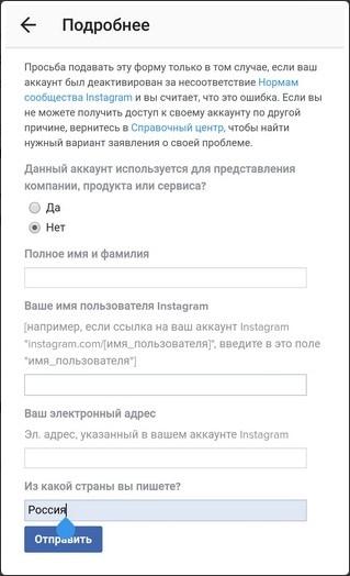 Данные об аккаунте