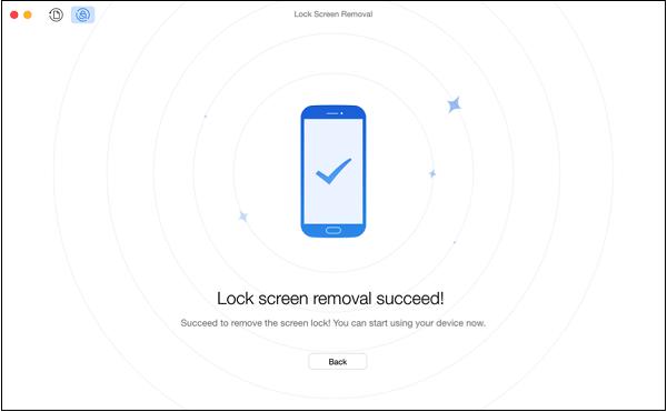 Сообщение о разблокировке пароля