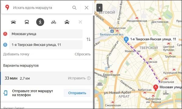 Проложенные сервисом маршруты