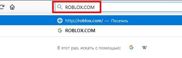 Откройте сайт Роблокса