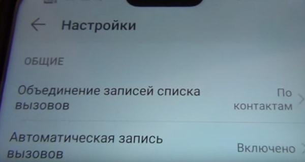 Автоматическая запись