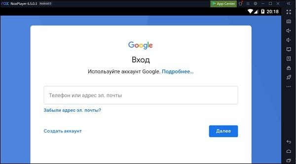 Авторизация Гугл Nox