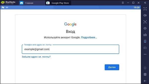 Авторизация в Гугл Аккаунте